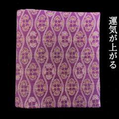 マスクケース「ぱたん」上質小紋(菊立涌(きくたてわく))