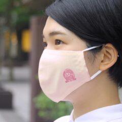 アマスク(桜色)